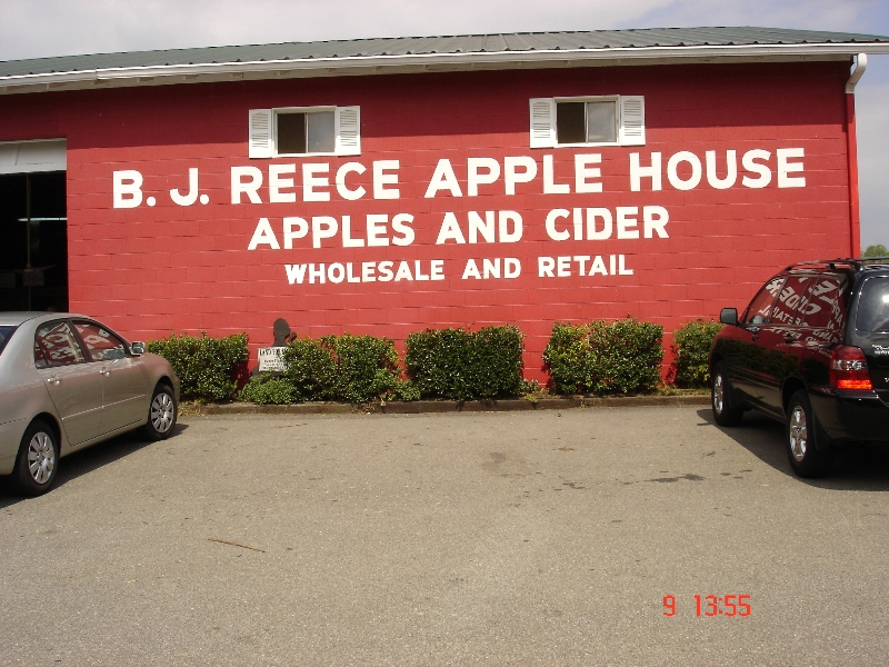 BJ Reece apple house and bakery.